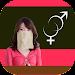 日本人男性専用のセックス勉強アプリ -Ayu先生のSex学校- Icon