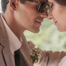 Wedding photographer Maksim Samsonov (maksimsamsonov). Photo of 29.05.2017