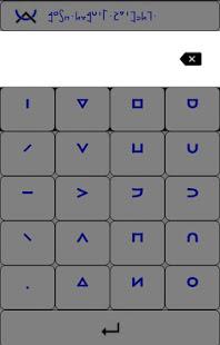App Musa Remote keyboard APK for Windows Phone
