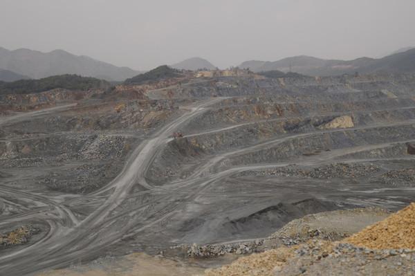 danyang quarry