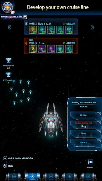 Star Brawl 2