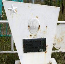 Photo: Коновалов Юрий Иванович 1939-1985 Фото для сайта http://новодевичье.рф