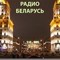 Radio of Belarus icon
