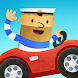 Fiete Cars - 子供のためのカーゲーム - Androidアプリ