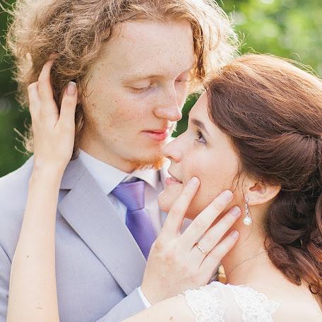 Wedding photographer Rita Lopatina (RWho). Photo of 17.09.2016