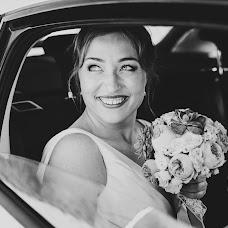 Wedding photographer Alexandra Kukushkina (kukushkina). Photo of 25.04.2017