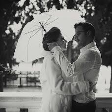 Wedding photographer Lev Sluckiy (leva123). Photo of 02.12.2016