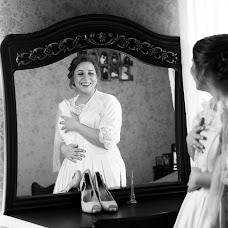 Wedding photographer Polina Gorshkova (PolinaGors). Photo of 16.10.2018