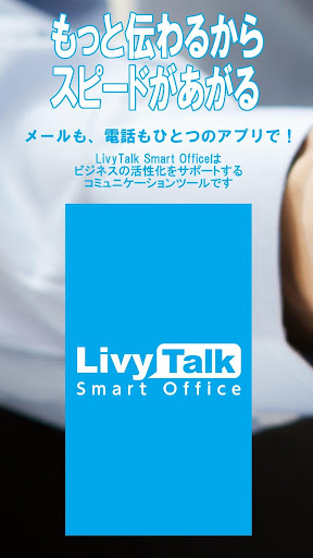 LivyTalk Smart Office 1.0.6 Windows u7528 1