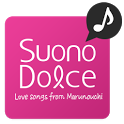 Suono Dolce for Android icon