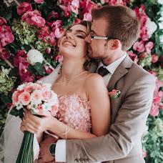 Wedding photographer Roma Aliev (iphotodev). Photo of 15.11.2017