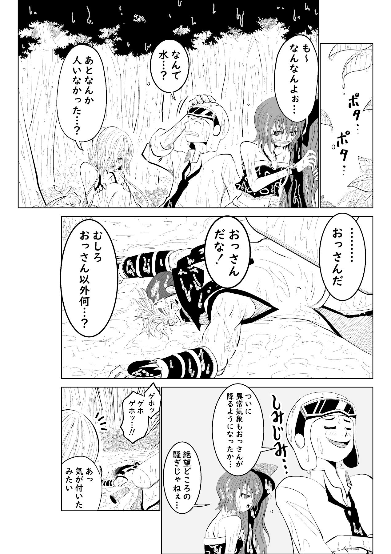 バリアス・サン14_11