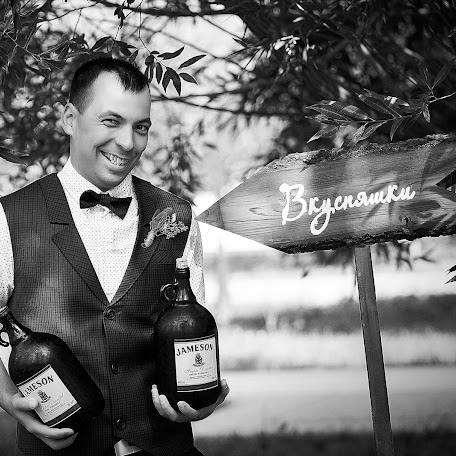 Wedding photographer Pavel Sazonov (sazonoffoto). Photo of 23.01.2017