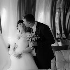 Wedding photographer Andrey Kolomiec (vedmedik). Photo of 24.05.2015