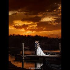 Wedding photographer José Luis Retamosa (JoseLuisRetam). Photo of 19.10.2017