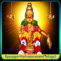Ayyappa-Harivarasanam(Telugu) icon