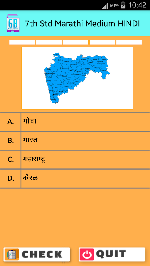 GlassBoard 6th Marathi Med- screenshot