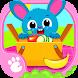Cute & Tiny Picnic - Fun Family BBQ & Tea Party