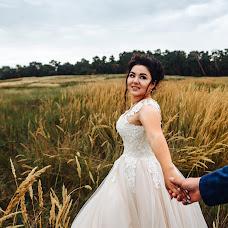 Wedding photographer Rina Tar (iraowl). Photo of 04.09.2018