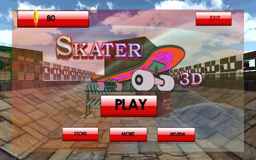 スケーターの3D