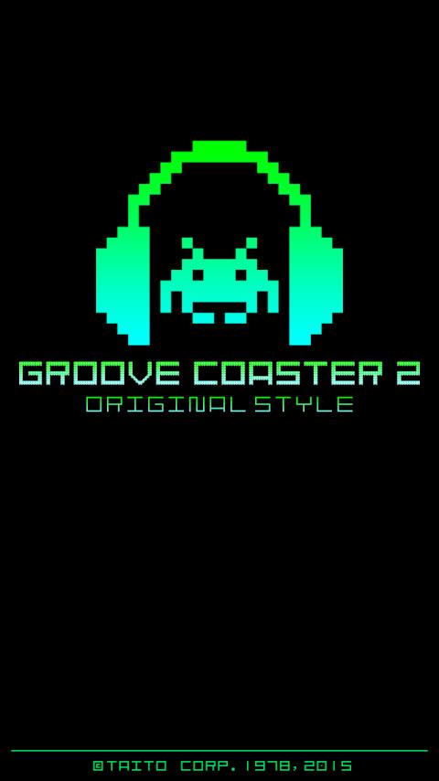 グルーヴコースター 2のおすすめ画像5