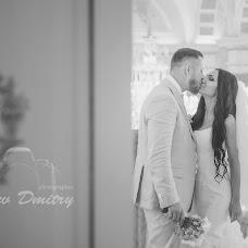 Wedding photographer Dmitriy Sergeev (MityaSergeev). Photo of 26.07.2016