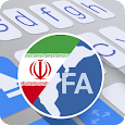 ai.type Farsi Dictionary icon