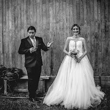 Wedding photographer Mag Servant (MagServant). Photo of 14.09.2017
