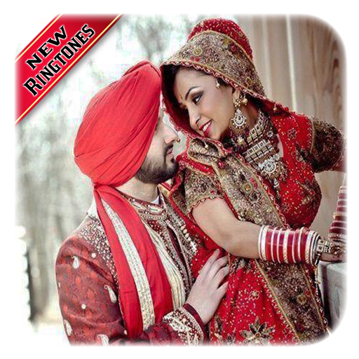 Punjabi Ringtones 2017