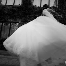Wedding photographer Katerina Tikhaya (MoonLight060). Photo of 08.12.2015