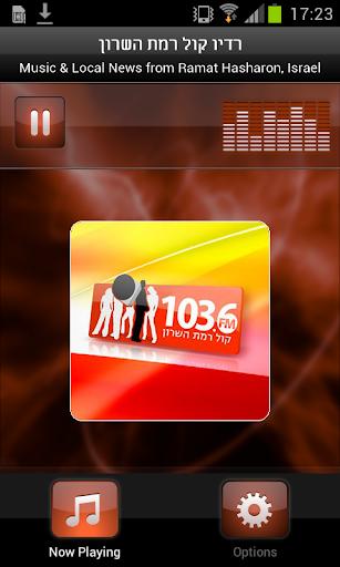 רדיו קול רמת השרון 103.6FM