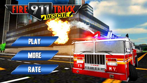 911消防車レスキュー3D