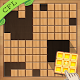 100! Wood Puzzle Android apk