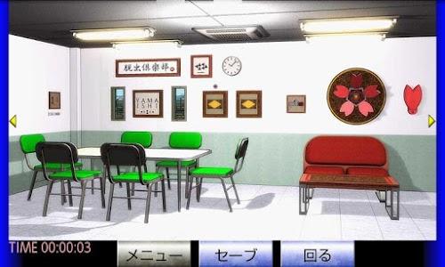 脱出倶楽部S9卒業編『体験版』 screenshot 1