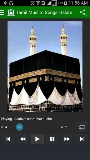 Tamil Muslim Songs - Islam