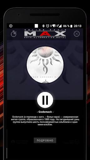 Radio MAX - Rock.Alternative.Metal screenshots 2