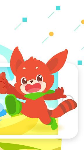 DoBrain - Kids Learning App 1.26.1 screenshots 2