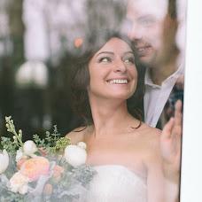 Wedding photographer Natalya Korol (NataKorol). Photo of 04.07.2017