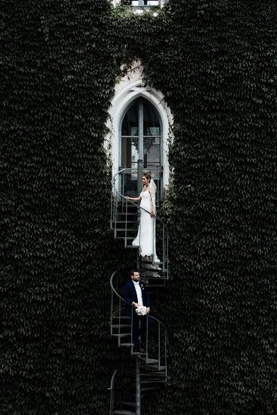 Hochzeitsfotograf Ümit Demir (umixx). Foto vom 12.06.2018