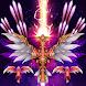 Dragon Shooter - ドラゴン戦争 -