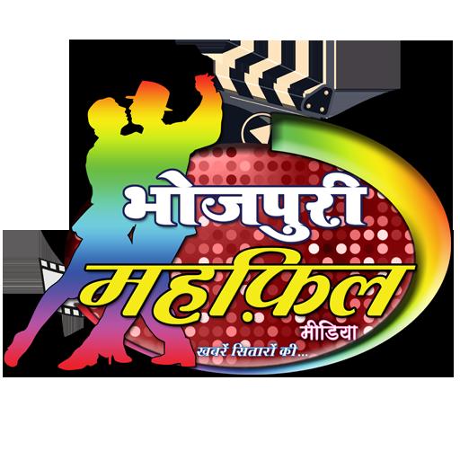 Bhojpuri Mahfil (BM)