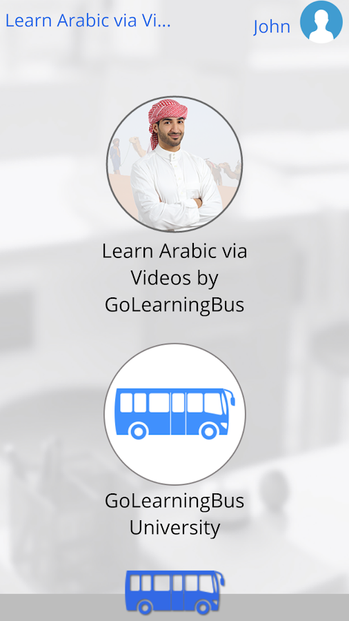 Learn Arabic via Videos- screenshot