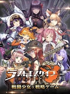 Last Escape -70+ Military Girls, Shelter Survival 7