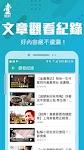 screenshot of 壹週刊