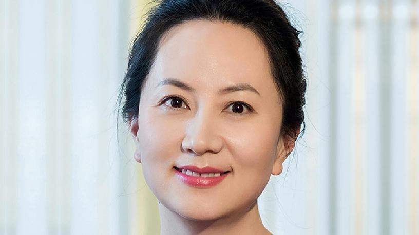 Huawei CFO Meng Wanzhou faces bank fraud and wire fraud charges in the US.