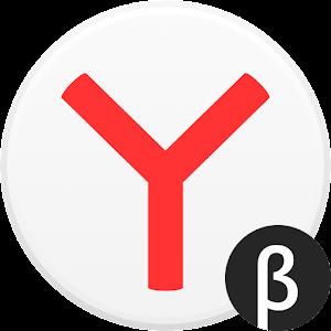 Yandex Browser (beta) 20.7.1.59 by Yandex Apps logo