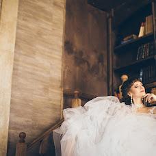 Photographer sa kasal Anastasiya Bogdanova (Bogdasha). Larawan ni 27.04.2019