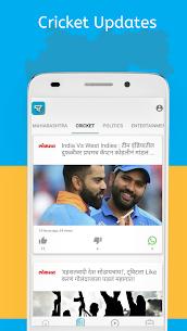 Marathi News, Top Stories & Latest Breaking News 2.22 MOD + APK + DATA Download 2