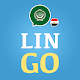 Learn Arabic with LinGo Play Download for PC Windows 10/8/7