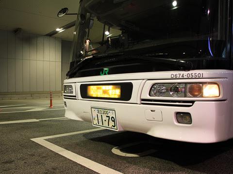 JRバス関東「プレミアムドリーム」 1179_222 大阪駅JR高速BT改札中_02